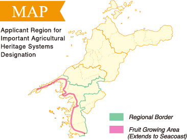 Applicant Region for Important Agricultural Heritage Systems Designation